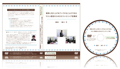 HOL3rd_hashimoto_DVDhps.jpg