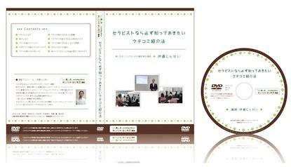 HOL3rd_jinsei_DVDhps.jpg