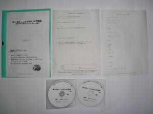 DVD_basic.jpg
