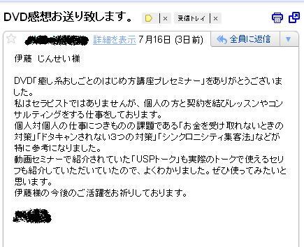 kansou_AK.JPG