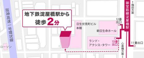 map_katana.jpg