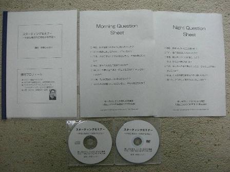 start_DVD.jpg